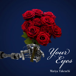 「Your Eyes」